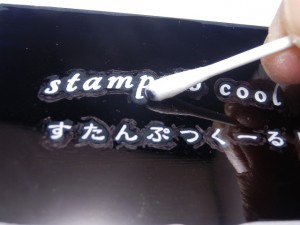 P5020715