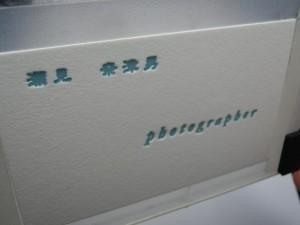 P9150051