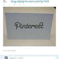 pinterestロゴ、活版印刷しました。
